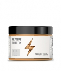 BATTERY Peanut Butter