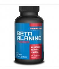 PROLAB Beta-Alanine Powder