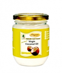 BUREL ORGANICS Virgin Coconut Oil / 200ml.