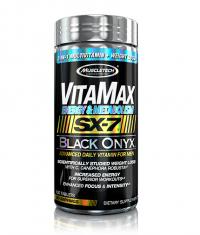 TEST BLACK ONYX