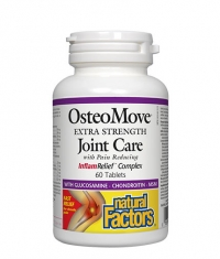 NATURAL FACTORS Osteo Move Joint Care / 60 Tabs.