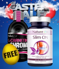 PROMO STACK EASTER BURN 1+1 FREE