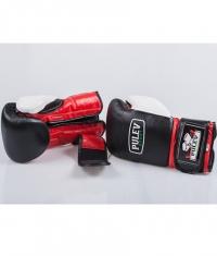 PULEV SPORT ELIT PRO Velcro Boxing Gloves