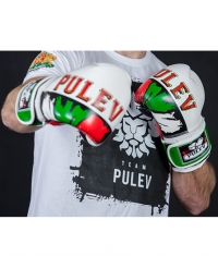 PULEV SPORT Primo Velcro Boxing Gloves