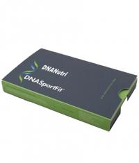 DNASportFit DNANutri