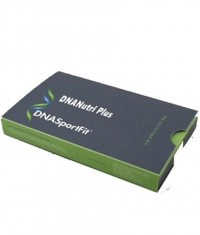DNASportFit DNANutri Plus