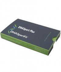 DNASportFit DNASport Plus