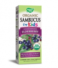NATURES WAY Sambucus for Kids Organic Syrup/ 120ml.