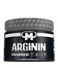 BEST BODY Mammut Arginine Powder