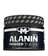 BEST BODY Mammut Beta Alanine Powder