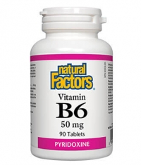 NATURAL FACTORS Vitamin B6 50mg. / 90 Tabs.