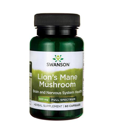 SWANSON Lion's Mane Mushroom 500mg. / 60 Caps