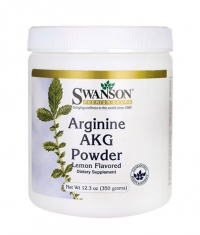 SWANSON Arginine AKG Powder Lemon Flavored