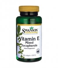SWANSON Vitamin E Mixed Tocopherols 200IU / 250 Soft