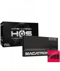 PROMO STACK HOS Pack