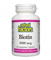NATURAL FACTORS Biotin 5000mcg / 60Vcaps.