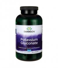 SWANSON Potassium Gluconate 99mg. / 250 Caps