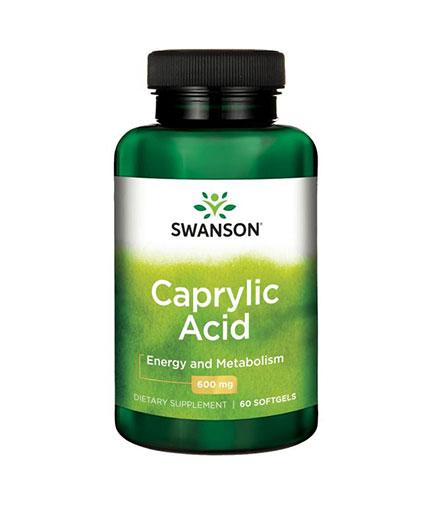 SWANSON Caprylic Acid 600mg. / 60 Soft