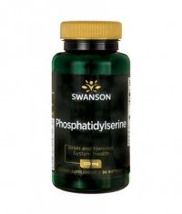 SWANSON Phosphatidylserine 100mg. / 90 Soft