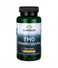 SWANSON TMG Trimethylglycine 500mg. / 90 Caps