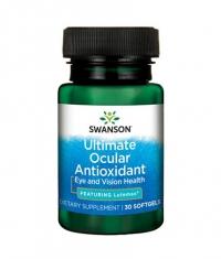 SWANSON Ultimate Ocular Antioxidant / 30 Soft