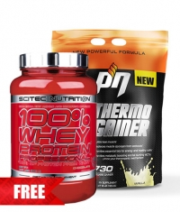 PROMO STACK Professional Thermo Gainer Stack