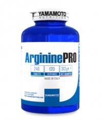 YAMAMOTO Arginine PRO Kyowa Quality / 240 Tabs