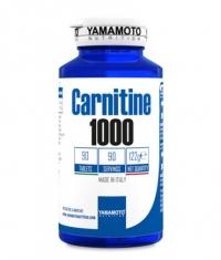 YAMAMOTO L-Carnitine 1000mg. / 90 Tabs
