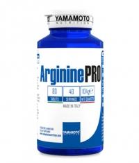 YAMAMOTO Arginine PRO Kyowa Quality / 80 Tabs