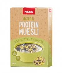 PROZIS Protein Muesli /  Flavoured