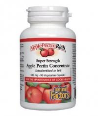 NATURAL FACTORS Super Strength Apple Pectin Concentrate / 90Vcaps