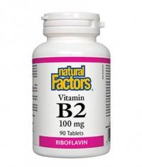 NATURAL FACTORS Vitamin В2 100mg / 90 Tabs