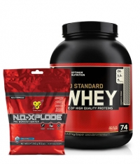 PROMO STACK Gold Standard Mix2 Stack