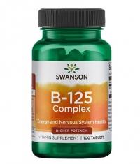 SWANSON Vitamin B-125 Complex / 100 Tabs.