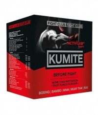 ACTIVLAB Kumite Box / 20 Sachets