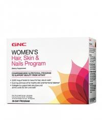 GNC Women's Hair, Skin, & Nails Program