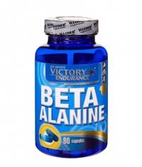 WEIDER Beta Alanine / 90 Caps.