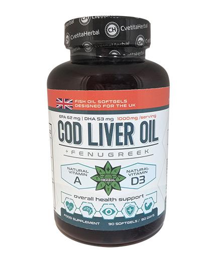 CVETITA HERBAL Cod Liver Oil / 90 Caps.