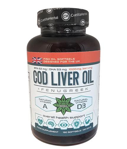 CVETITA HERBAL Cod Liver Oil / 130 Caps.