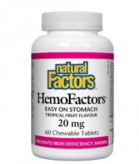 NATURAL FACTORS HemoFactors / 60 Chews.