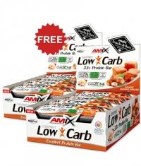 PROMO STACK Low Carb Box 1+1 FREE Stack