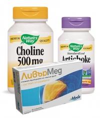 PROMO STACK Liver detoxify 1
