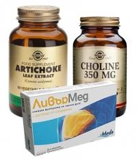 PROMO STACK Liver detoxify 3