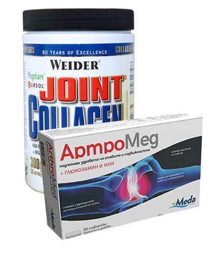 PROMO STACK Joint support 4