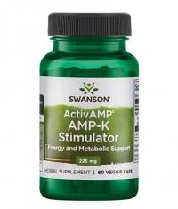 SWANSON ActivAMP AMP-K Stimulator 225mg. / 60 Vcaps