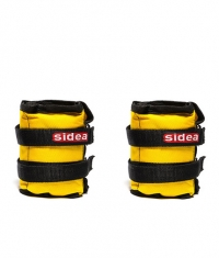 SIDEA Ankle Weights 2kg / 0944