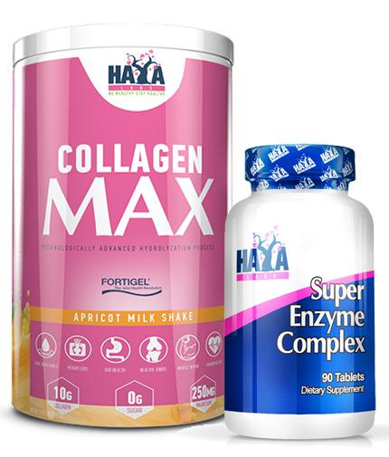 PROMO STACK Collagen Max Promo Stack 7