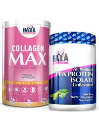 PROMO STACK Collagen Max Promo Stack 9