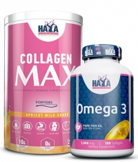 PROMO STACK Collagen Max Promo Stack 14
