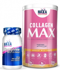 PROMO STACK Collagen Max Promo Stack 15